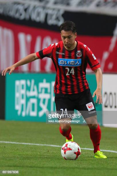 Akito Fukumori of Consadole Sapporo in action during the JLeague J1 match between Consadole Sapporo and Cerezo Osaka at Sapporo Dome on March 11 2017...