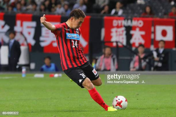 Akito Fukumori of Consadole Sapporo in action during the JLeague J1 match between Consadole Sapporo and Sanfrecce Hiroshima at Sapporo Dome on March...
