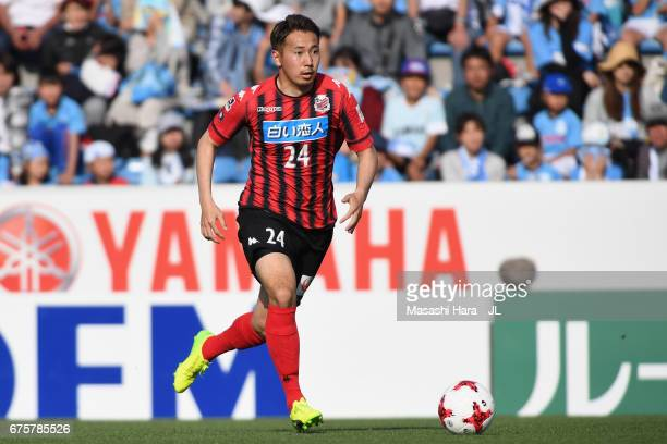 Akito Fukumori of Consadole Sapporo in action during the JLeague J1 match between Jubilo Iwata and Consadole Sapporo at Yamaha Stadium on April 30...