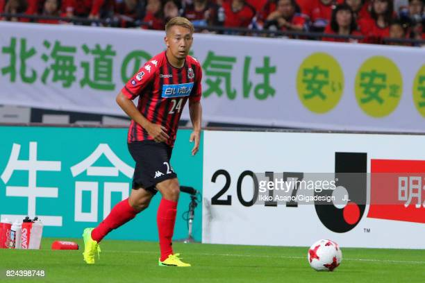Akito Fukumori of Consadole Sapporo in action during the JLeague J1 match between Consadole Sapporo and Urawa Red Diamonds at Sapporo Dome on July 29...