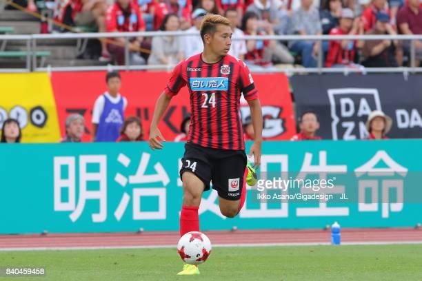 Akito Fukumori of Consadole Sapporo in action during the JLeague J1 match between Consadole Sapporo and Vegalta Sendai at Sapporo Atsubetsu Stadium...