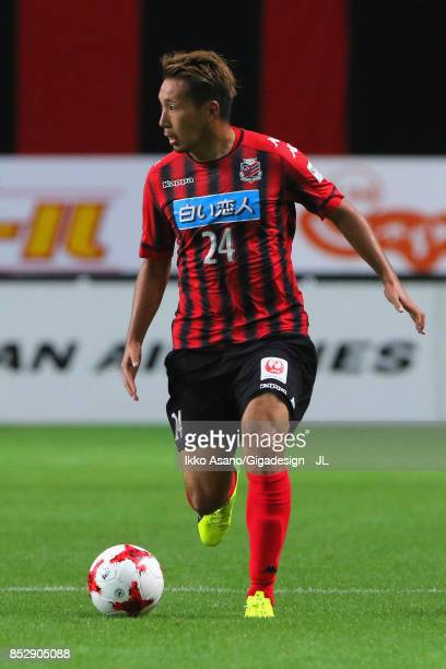 Akito Fukumori of Consadole Sapporo in action during the JLeague J1 match between Consadole Sapporo and Albirex Niigata at Sapporo Dome on September...