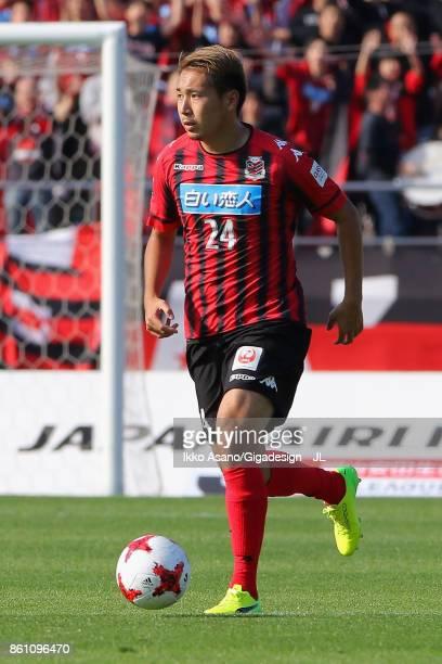 Akito Fukumori of Consadole Sapporo in action during the JLeague J1 match between Consadole Sapporo and Kashiwa Reysol at Sapporo Atsubetsu Stadium...
