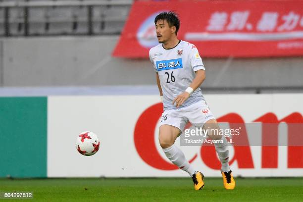 Akito Fukumori of Consadole Sapporo in action during the JLeague J1 match between FC Tokyo and Consadole Sapporo at Ajinomoto Stadium on October 21...