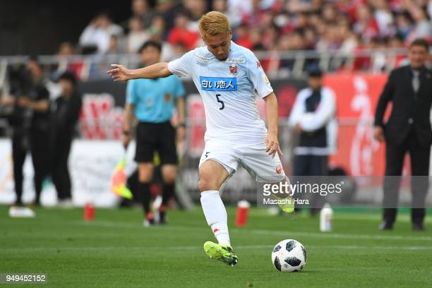 Akito Fukumori of Consadole Sapporo in action during the JLeague J1 match between Urawa Red Diamonds and Consadole Sapporo at Saitama Stadium on...
