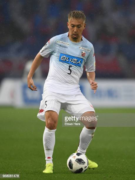 Akito Fukumori of Consadole Sapporo in action during the JLeague J1 match between FC Tokyo and Consadole Sapporo at Ajinomoto Stadium on May 13 2018...