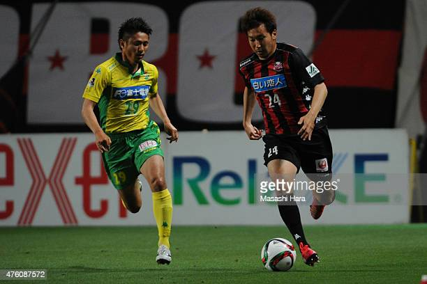 Akito Fukumori of Consadole Sapporo in action during the JLeague second division match between JEF United Chiba and Consadole Sapporo at Fukuda...