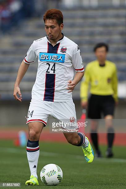 Akito Fukumori of Consadole Sapporo in action during the JLeague second division match between Machida Zelvia and Consadole Sapporo at the Machida...