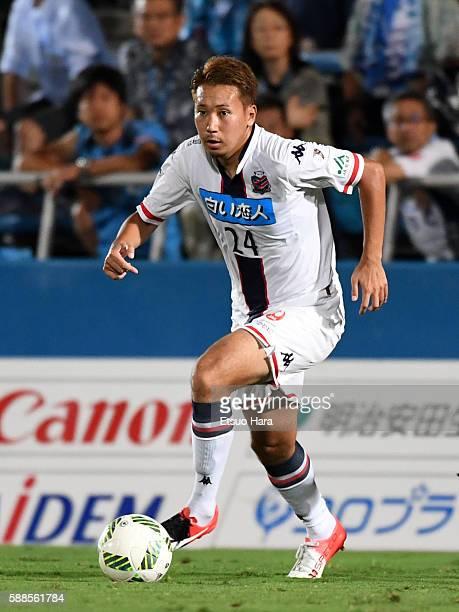 Akito Fukumori of Consadole Sapporo in action during the JLeague second division match between Yokohama FC and Consadole Sapporo at the Nippatsu...