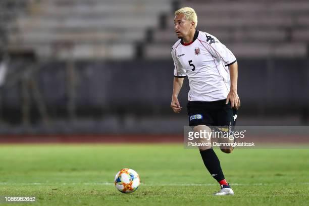 Akito Fukumori of Consadole Sapporo in action during the preseason friendly match between Chiangmai FC and Hokkaido Consadole Sapporo at the 700th...