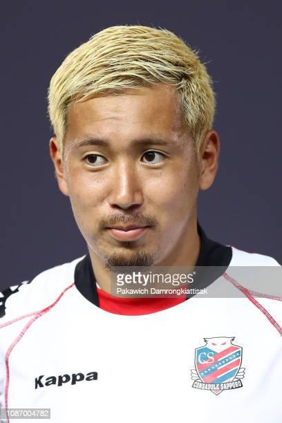 Akito Fukumori of Consadole Sapporo is seen prior to the preseason friendly match between Chiangmai FC and Hokkaido Consadole Sapporo at the 700th...
