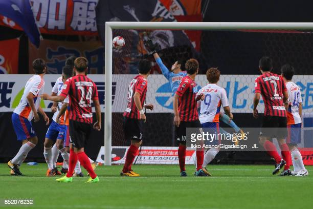 Akito Fukumori of Consadole Sapporo takes a free kick during the JLeague J1 match between Consadole Sapporo and Albirex Niigata at Sapporo Dome on...