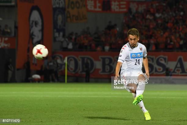 Akito Fukumori of Consaduring the J.League J1 match between Omiya Ardija and Consadole Sapporo at NACK 5 Stadium Omiya on July 8, 2017 in Saitama,...