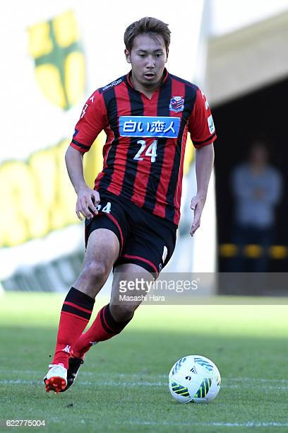Akito Fukumori of Conssadole Sapporo in action during the JLeague second division match between JEF United Chiba and Consadole Sapporo at Fukuda...