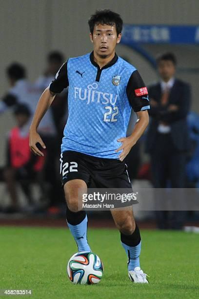 Akito Fukumori of Kawasaki Frontale in action during the JLeague match between Kawasaki Frontale and Shimzu SPulse at Todoroki Stadium on November 2...
