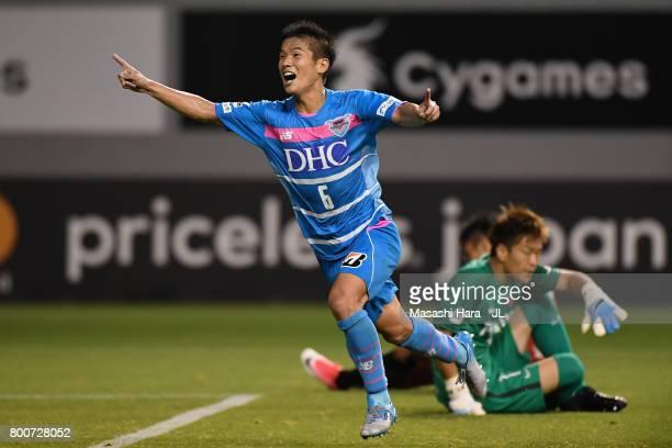 Akito Fukuta of Sagan Tosu celebrates scoring his side's second goal during the JLeague J1 match between Sagan Tosu and Urawa Red Diamonds at Best...