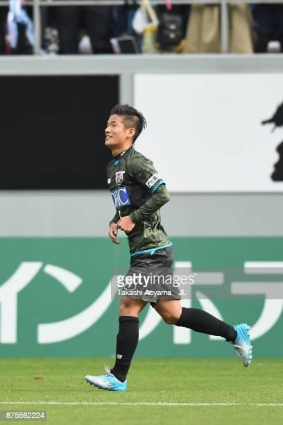 Akito Fukuta of Sagan Tosu celebrates scoring his side's second goal during the JLeague J1 match between Sagan Tosu and FC Tokyo at Best Amenity...