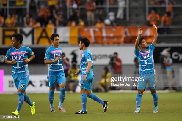 Akito Fukuta of Sagan Tosu celebrates scoring the opening goal during the JLeague J1 match between Sagan Tosu and Shimizu SPulse at Best Amenity...