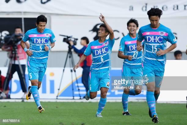 Akito Fukuta of Sagan Tosu celebrates scoring the opening goal during the JLeague J1 match between Sagan Tosu and Kashima Antlers at Best Amenity...