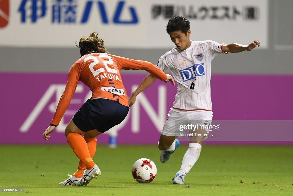 Sagan Tosu v Omiya Ardija - J.League J1