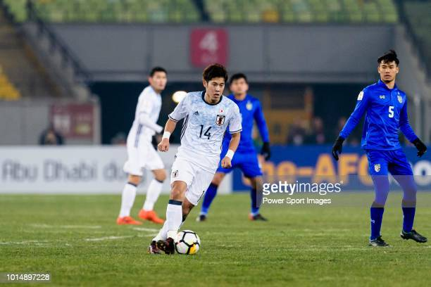 Akito Takagi of Japan in action during the AFC U23 Championship China 2018 Group B match between Thailand and Japan at Jiangyin Sports Center Stadium...
