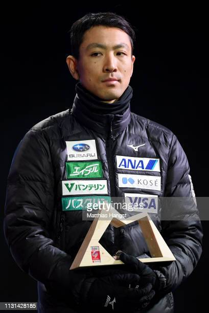 Akito Watabe of Japan is seen during the medal ceremony for the Nordic Combined Competition of the FIS Nordic World Ski Championships at the Medal...