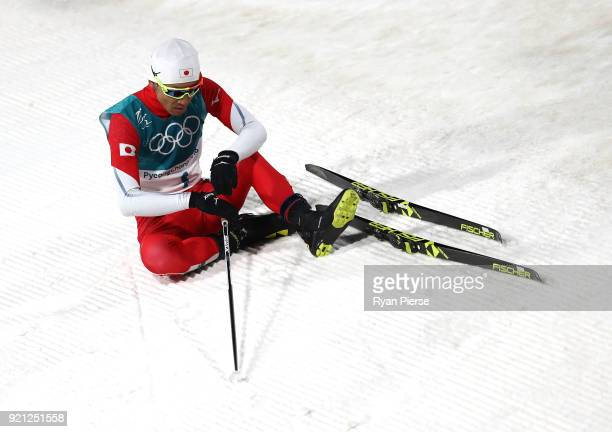 Akito Watabe of Japan reacts as after crossing the finish line during the Nordic Combined Individual Gundersen 10km CrossCountry on day eleven of the...