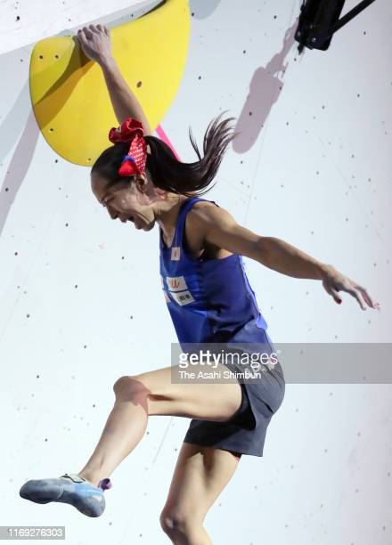 Akiyo Noguchi of Japan celebrates after competing in the Bouldering of the Women's Combined final on day ten of the IFSC Climbing World Championships...