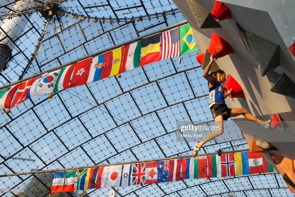 IFSC Boulder Worldcup Munich 2018 : ニュース写真
