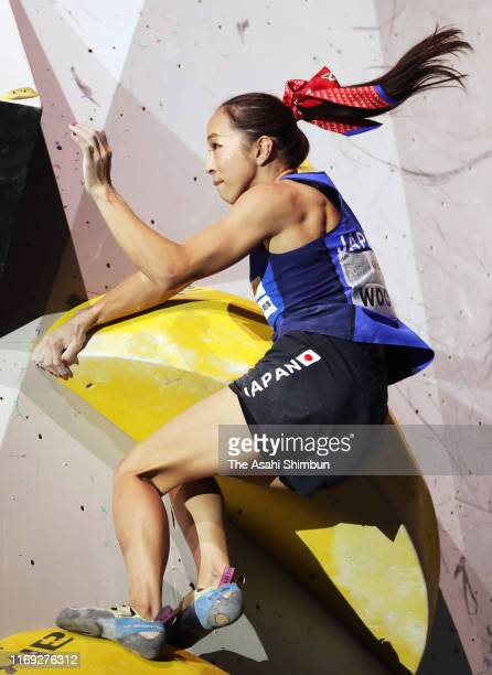 Akiyo Noguchi of Japan competes in the Bouldering of the Women's Combined final on day ten of the IFSC Climbing World Championships at the Esforta...