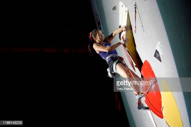 Akiyo Noguchi of Japan competes in the Lead during Combined Women's Final on day ten of the IFSC Climbing World Championships at the Esforta Arena...