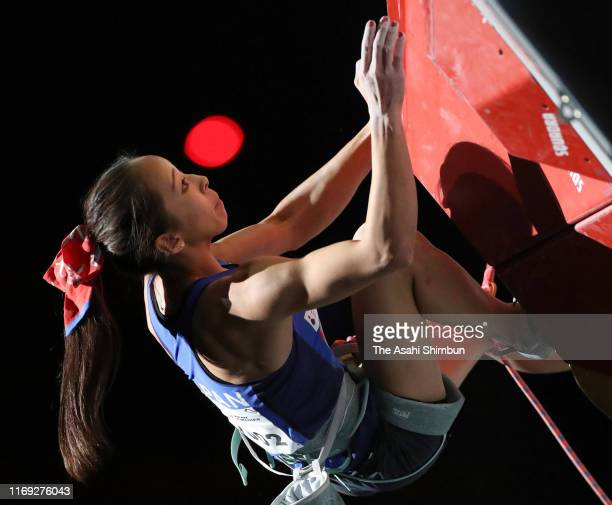 Akiyo Noguchi of Japan competes in the Lead of the Women's Combined final on day ten of the IFSC Climbing World Championships at the Esforta Arena...