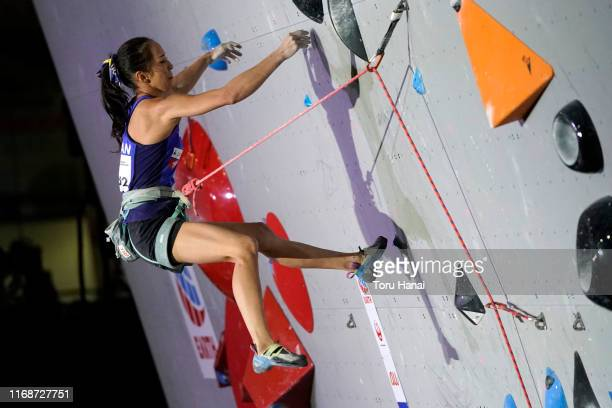 Akiyo Noguchi of Japan competes in the Women Lead event during Combined Women's Qualification on day eight of the IFSC Climbing World Championships...