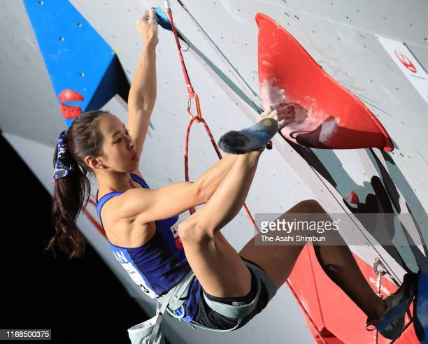 Akiyo Noguchi of Japan competes in the Women's Lead final during day five of the IFSC Climbing World Championships at Esforta Arena Hachioji on...