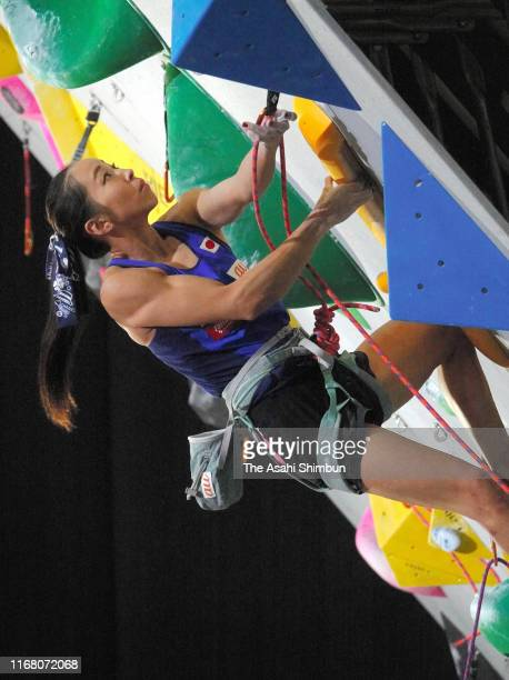 Akiyo Noguchi of Japan competes in the Women's Lead heat during day four of the IFSC Climbing World Championships on August 14 2019 in Hachioji Tokyo...