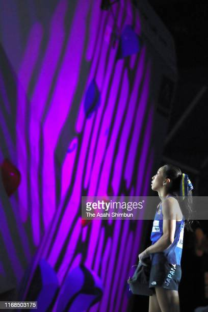 Akiyo Noguchi of Japan is seen prior to competing in the Women's Bouldering final during day three of the IFSC Climbing World Championships at...