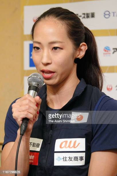 Akiyo Noguchi of Japan speaks during a press conference ahead of the IFSC Climbing World Championships on August 10 2019 in Hachioji Tokyo Japan