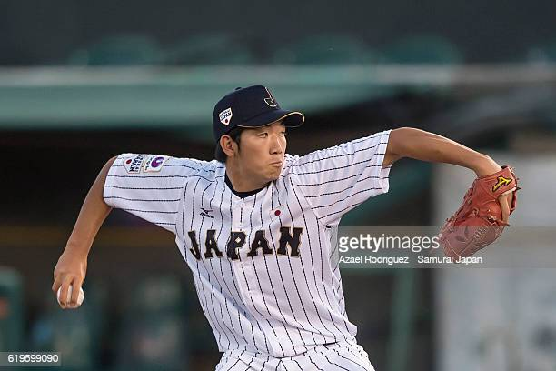 Akiyoshi Katsuno of Japan pitches on the first inning during the WBSC U23 Baseball World Cup Group B game between Austria and Japan at Estadio de...