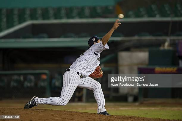 Akiyoshi Katsuno of Japan pitches on the fourth inning during the WBSC U23 Baseball World Cup Group B game between Austria and Japan at Estadio de...