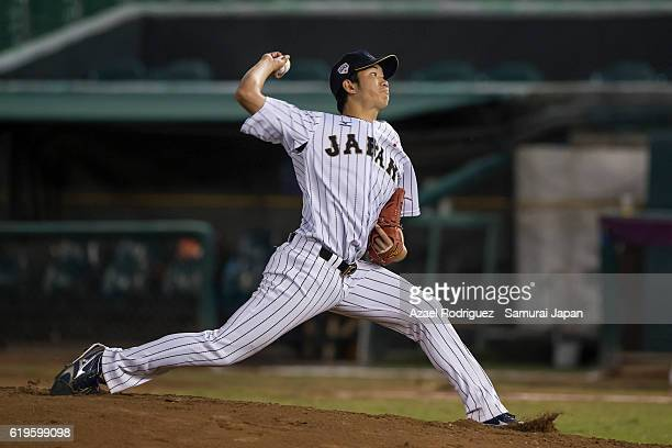 Akiyoshi Katsuno of Japan pitches on the second inning during the WBSC U23 Baseball World Cup Group B game between Austria and Japan at Estadio de...