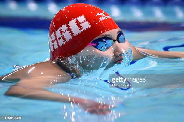 Ako Iida of Japan competes during the women's 100m breaststroke heats on day two of the Japan Swim at the Tokyo Tatsumi International Swimming Center...