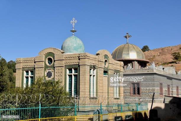 aksum, ethiopia - ark of the covenant stock pictures, royalty-free photos & images