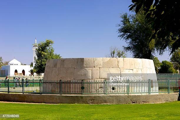 Al Ain, VAE – der Great Hili-Grab