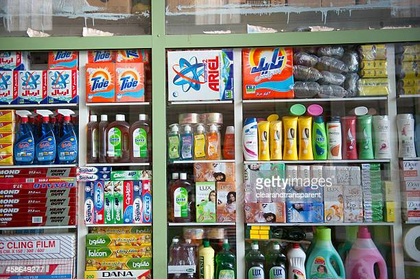 al ain market - convenience store stock photos and pictures