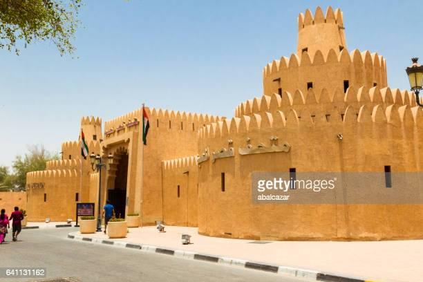 アル ・ アイン国立博物館 - アブダビ アルアイン市 ストックフォトと画像