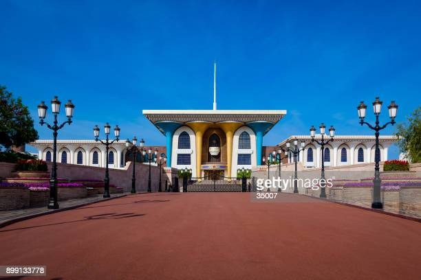 al alam palace sultan qaboos in masqat, oman - his majesty sultan qaboos stock photos and pictures