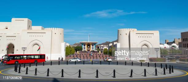 Al Alam roundabout and Palace Muscat, Oman