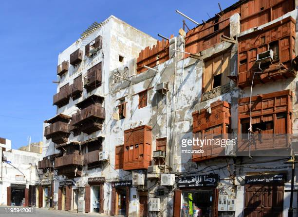 al balad district - derelict remains of hedjazi architecture on abdul hafidh lane - historic jeddah, saudi arabia - unesco world heritage site - jiddah stock pictures, royalty-free photos & images