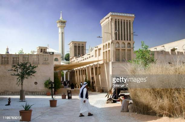 al fahidi historical district in dubai - old town stock pictures, royalty-free photos & images