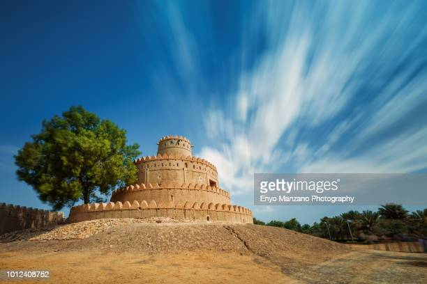 al jahili fort al ain abu dhabi - fortress stock pictures, royalty-free photos & images